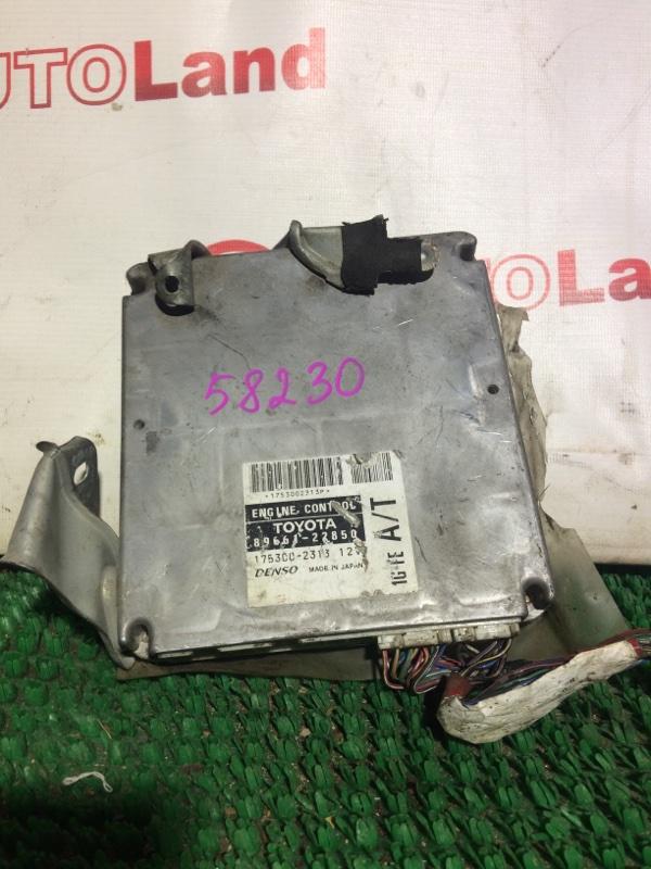Блок управления двс Toyota Cresta GX100 1G-FE