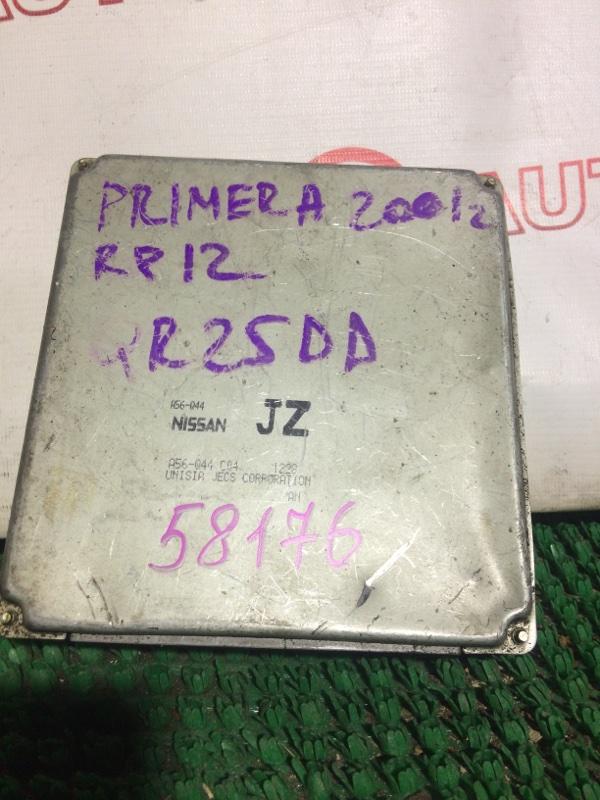 Блок управления двс Nissan Primera WRP12 QR25DD