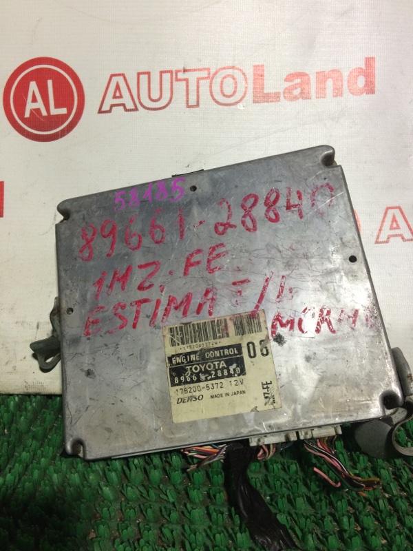 Блок управления двс Toyota Estima MCR40 1MZ-FE