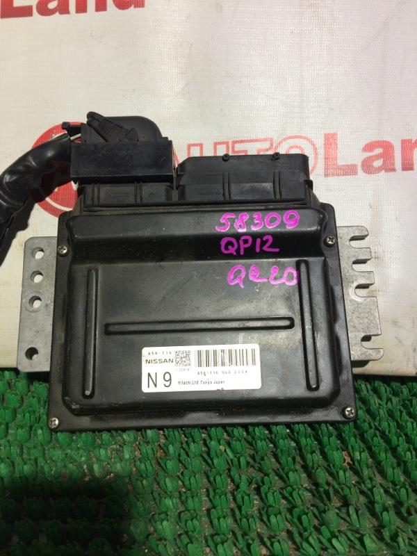 Блок управления двс Nissan Primera QP12 QR20