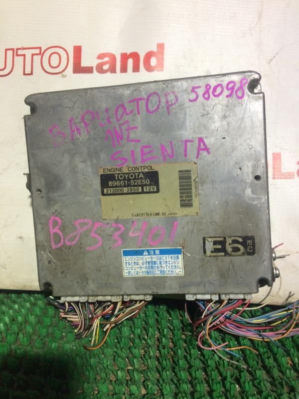 Блок управления двс Toyota Sienta NCP81 1NZ-FE
