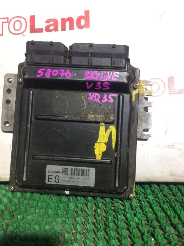 Блок управления двс Nissan Skyline V35 VQ35DE