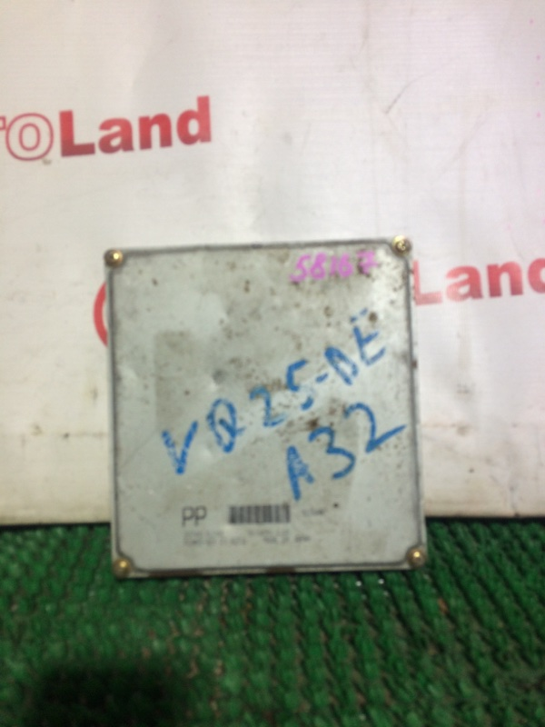 Блок управления двс Nissan Cefiro A32 VQ25DE