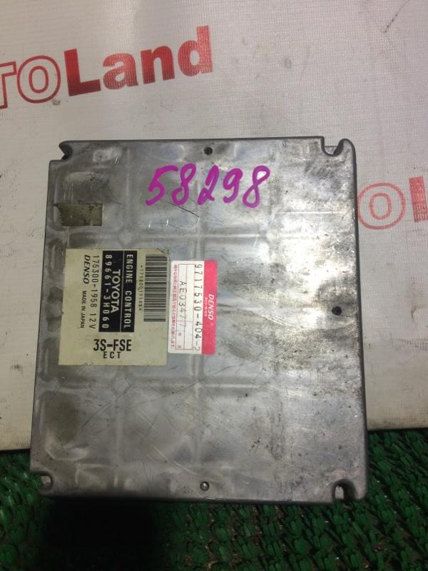 Блок управления двс Toyota Vista SV50 3S-FSE