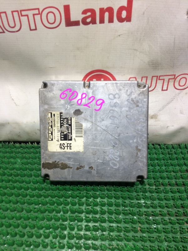 Блок управления двс Toyota Camry SV40 4S-FE