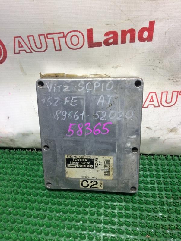 Блок управления двс Toyota Vitz SCP10 1SZ-FE