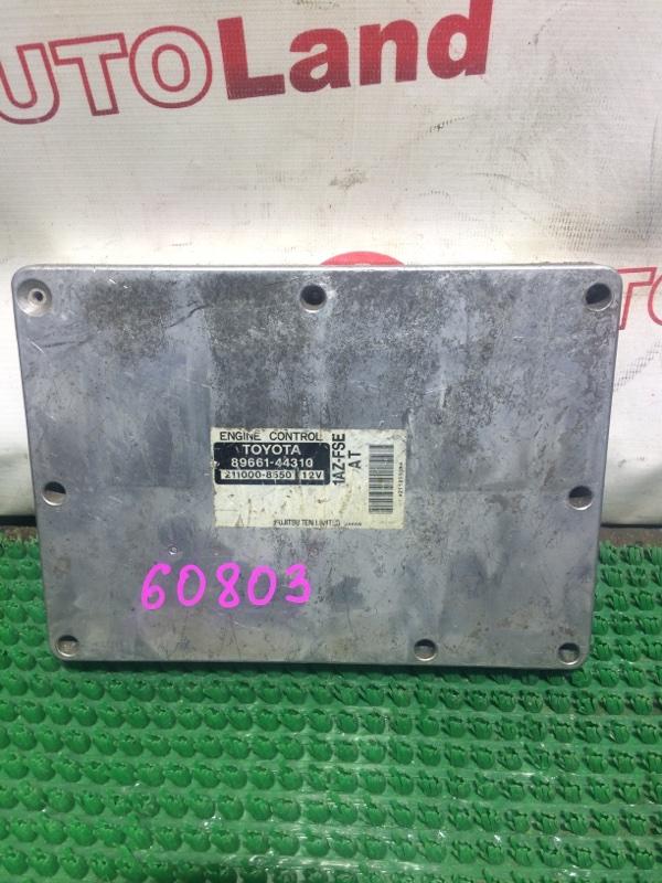 Блок управления двс Toyota Gaia ACM10 1AZ-FSE