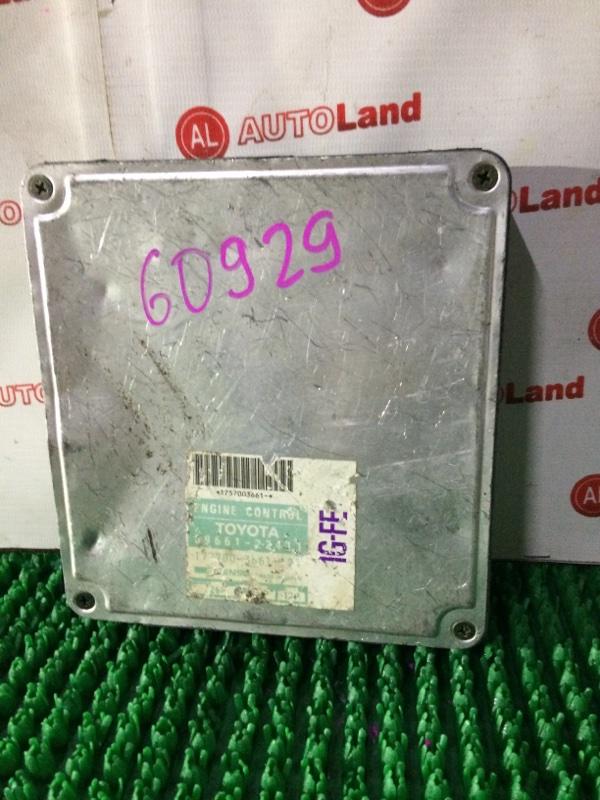 Блок управления двс Toyota Mark Ii GX100 1G-FE