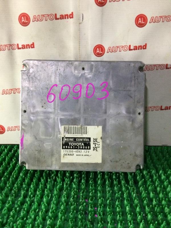 Блок управления двс Toyota Vista Ardeo SV50 3S-FSE