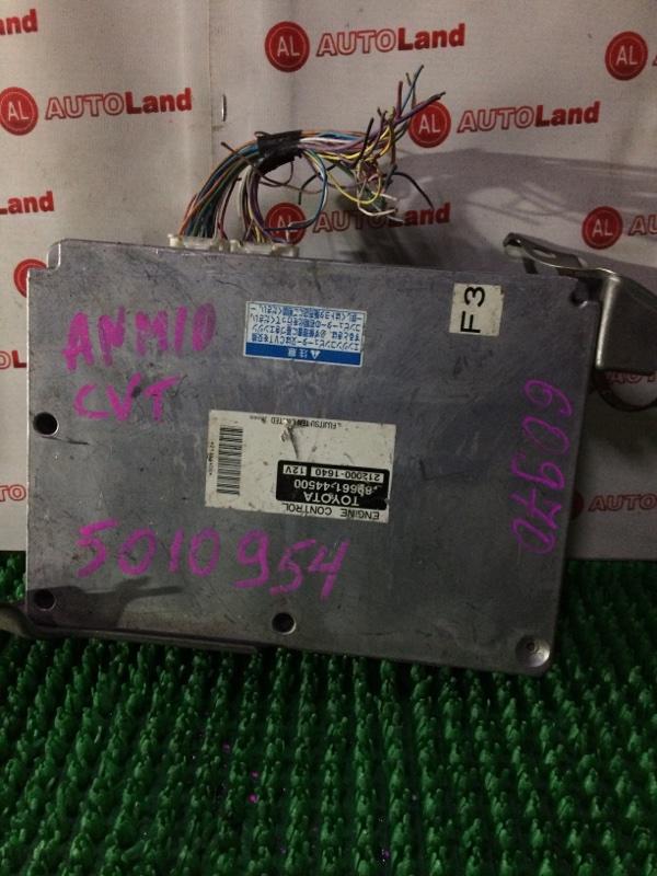 Блок управления двс Toyota Isis ANM10 1AZ-FSE