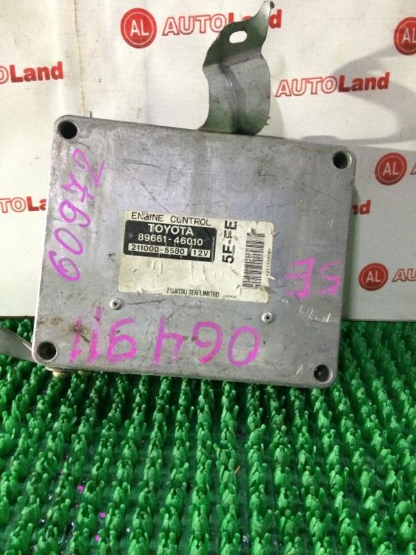 Блок управления двс Toyota Raum EXZ10 5E-FE