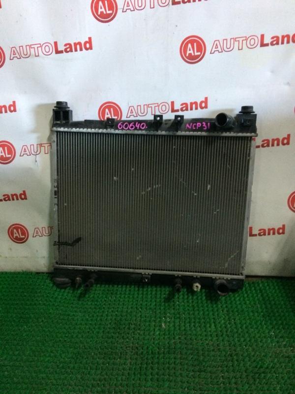 Радиатор основной Toyota Bb NCP31 1NZ-FE