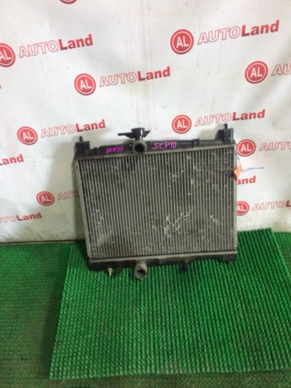 Радиатор основной Toyota Vitz SCP10 1SZ-FE