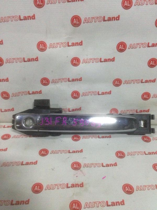 Дверная ручка Nissan Teana J31 передняя правая