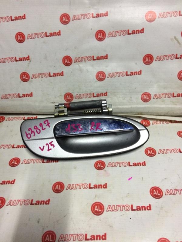 Ручка двери наружняя Nissan Cefiro A33 задняя правая