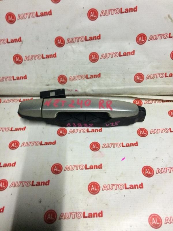 Ручка двери наружняя Toyota Allion NZT240 задняя правая