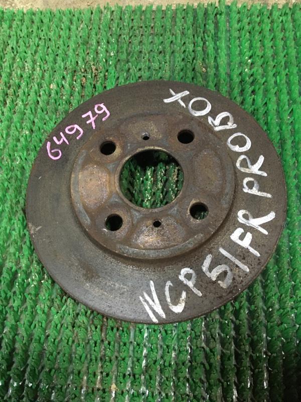 Диск тормозной Toyota Probox NCP51 передний