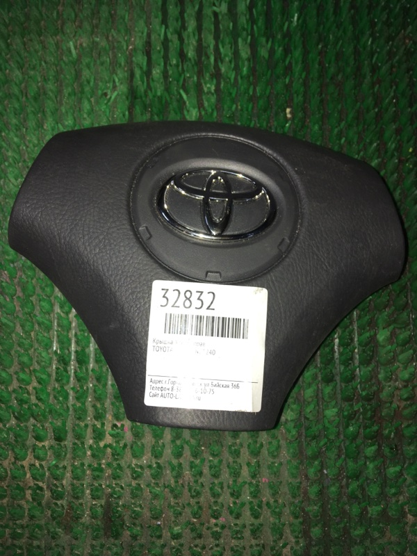 Крышка airbag Toyota Allion NZT240 правая