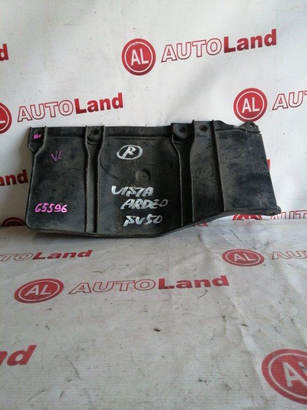 Защита двигателя Toyota Vista Ardeo SV50 передняя правая