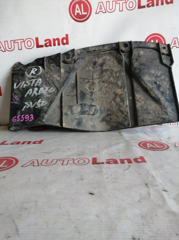 Защита двигателя Toyota Vista Ardeo SV50 передняя левая