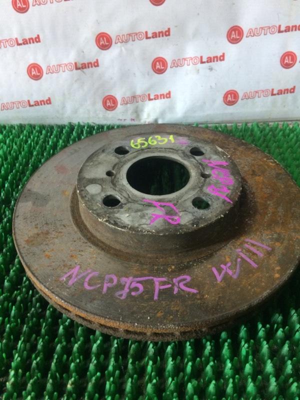 Диск тормозной Toyota Will Cypha NCP75 передний
