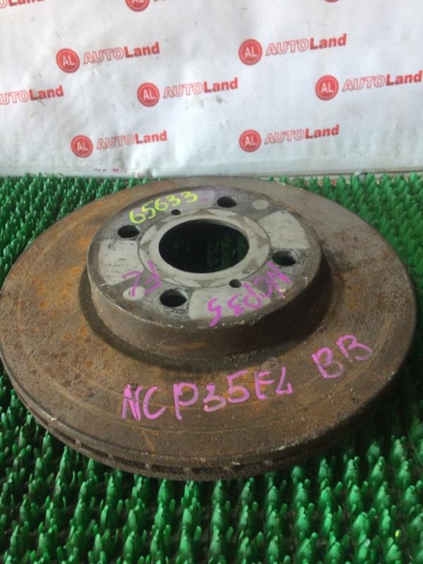 Диск тормозной Toyota Bb NCP35 1NZ-FE передний