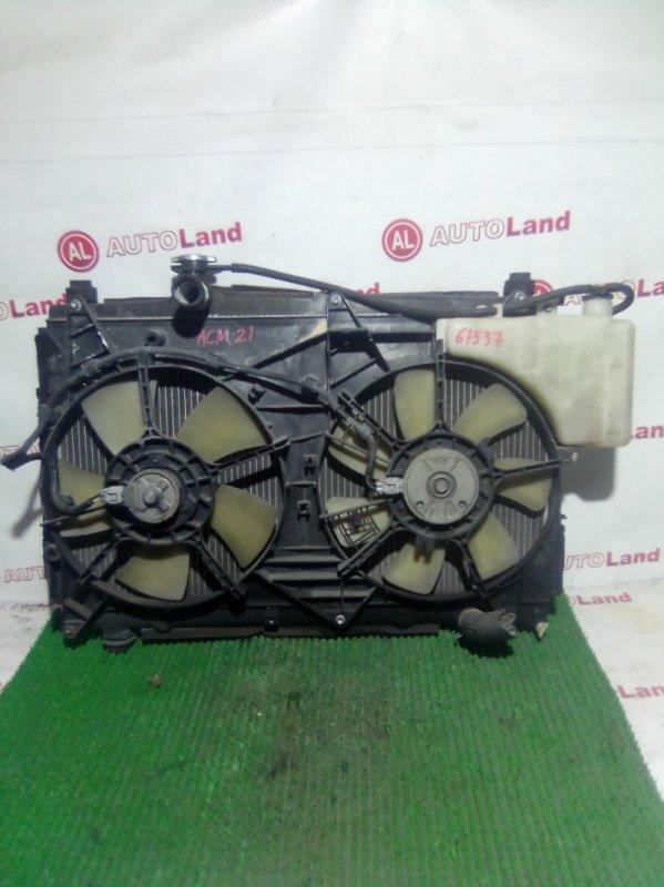 Радиатор основной Toyota Ipsum ACM21
