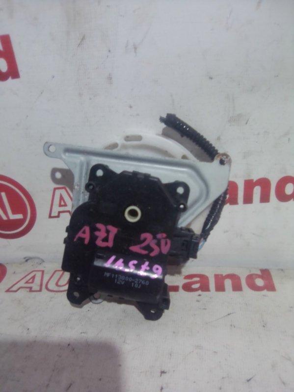 Сервопривод заслонки печки Toyota Avensis AZT250
