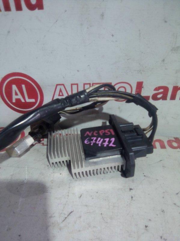 Реостат Toyota Probox NCP51