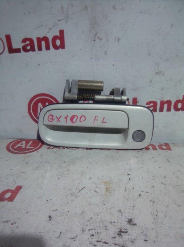 Ручка двери наружняя Toyota Mark GX100 передняя левая