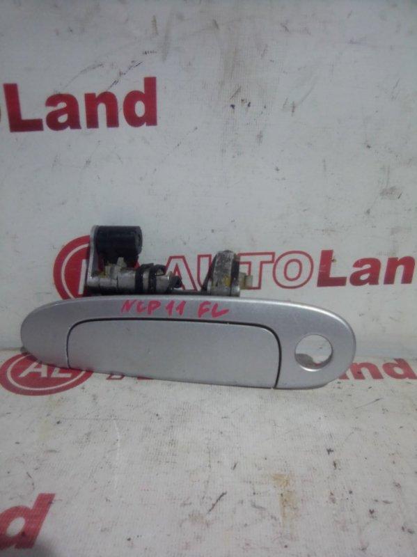 Ручка двери наружняя Toyota Platz SCP11 передняя левая