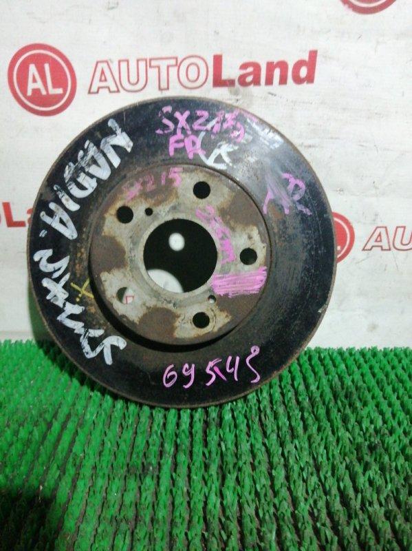 Диск тормозной Toyota Nadia SXN15 3S-FE передний
