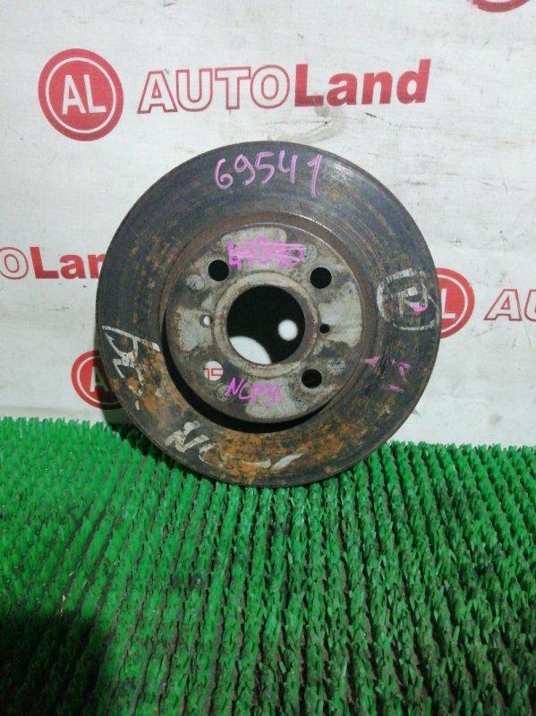Диск тормозной Toyota Bb NCP31 1NZ FE передний