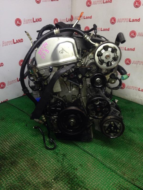 Двигатель Honda Stepwagon RG1 K20A