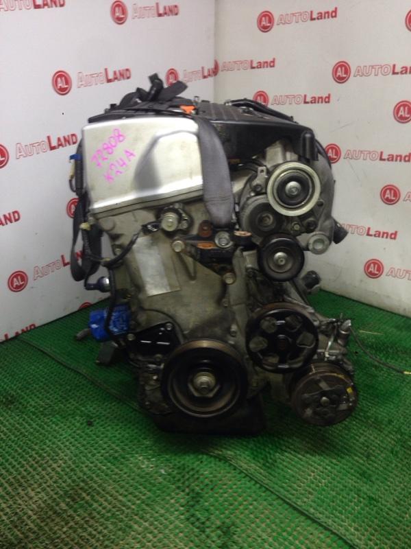 Двигатель Honda Accord CL7 K24A