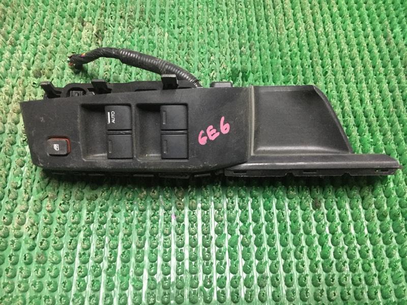 Блок управления стеклоподьемника Honda Fit GE6 передний правый