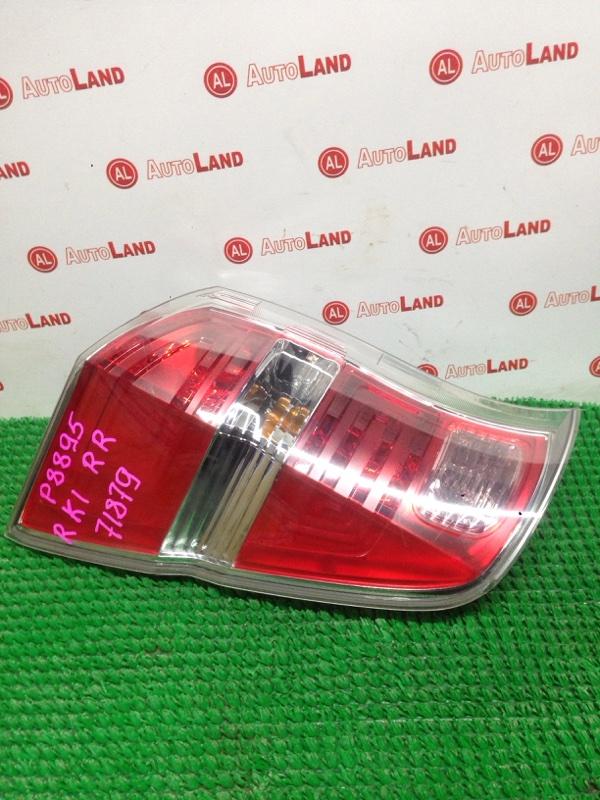 Стоп-сигнал Honda Stepwagon RK1 задний левый