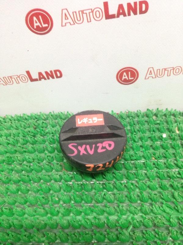 Пробка бензобака Toyota Camry Gracia SXV20