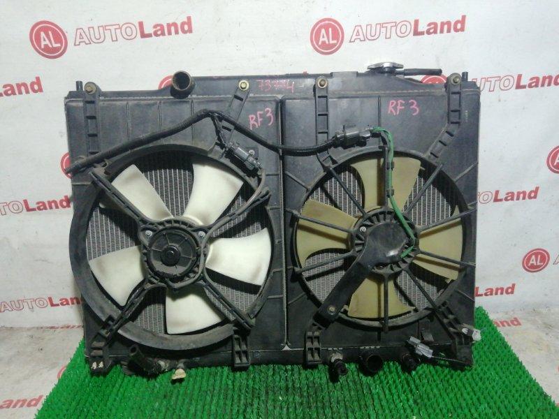 Радиатор основной Honda Stepwagon RF3