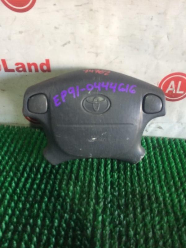 Крышка airbag Toyota Starlet EP91 передняя правая