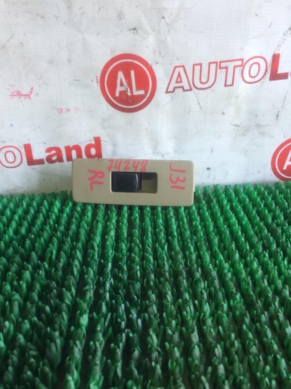 Блок управления стеклоподъемником Nissan Teana J31 задний левый