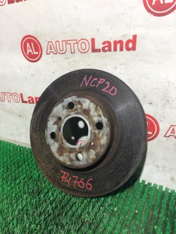 Диск тормозной Toyota Funcargo NCP20 передний