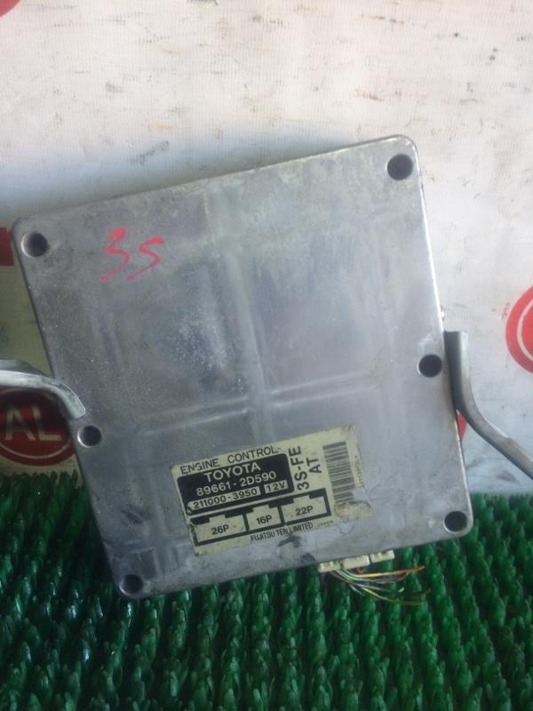 Блок управления двс Toyota Curen ST207 3S-FE