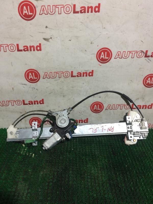 Стеклоподъемник Honda Stream RN`1 передний левый