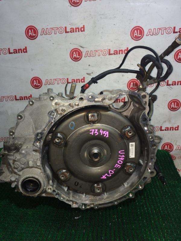 Акпп Toyota Alphard MNH10 1MZ-FE