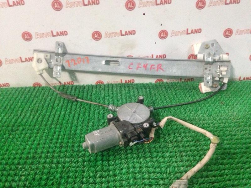 Стеклоподъемник Honda Accord CF4 передний правый