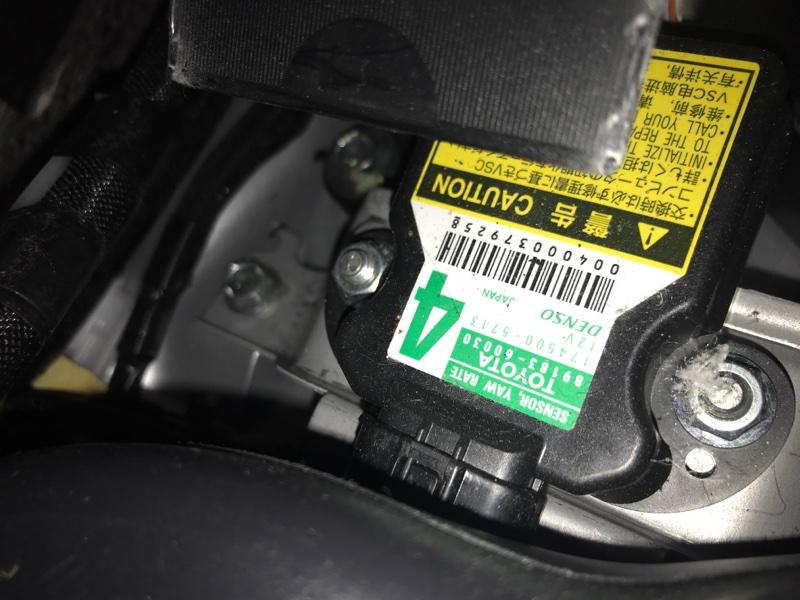 Датчик курсовой устойчивости Toyota Land Cruiser UZJ200 2UZ-FE 2008 (б/у)