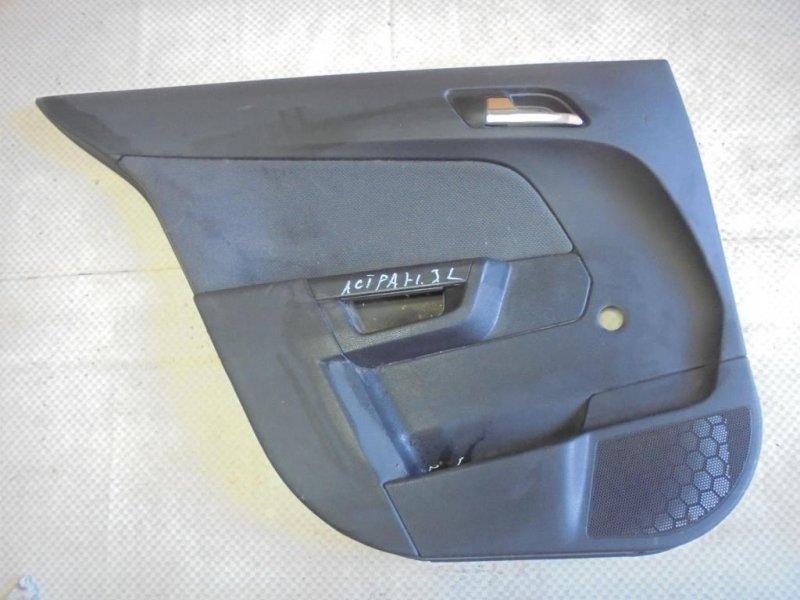 Обшивка двери Opel Astra H Z16XEP 2005 задняя левая (б/у)