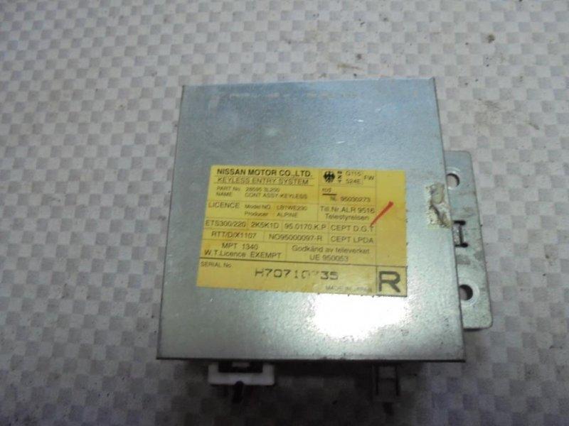 Блок управления центральным замком Nissan Maxima A32 VQ30DE 1998 (б/у)