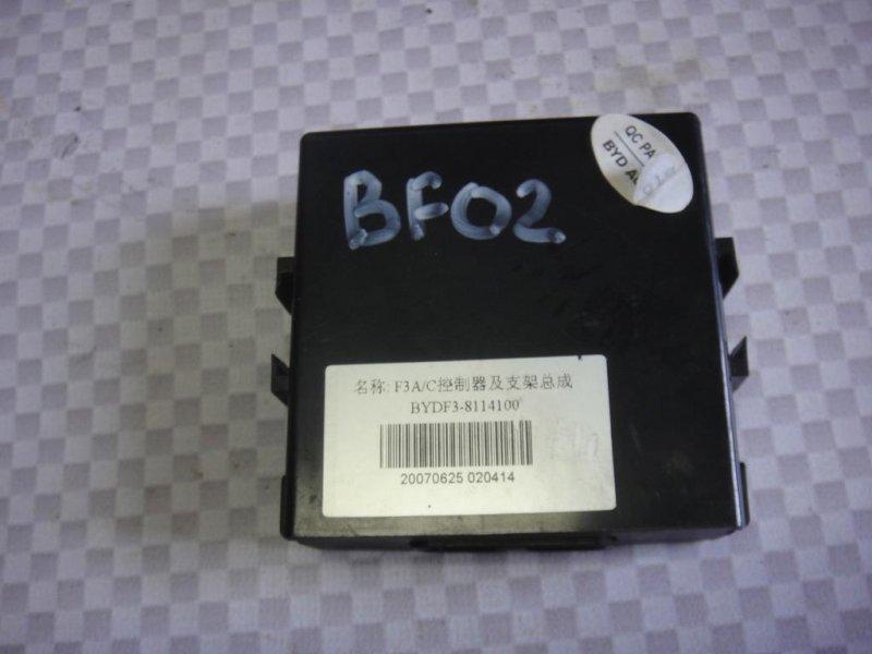 Блок управления кондиционером Byd F3 XC DA4G18 2007 (б/у)